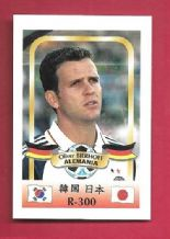 Germany Oliver Bierhoff 300